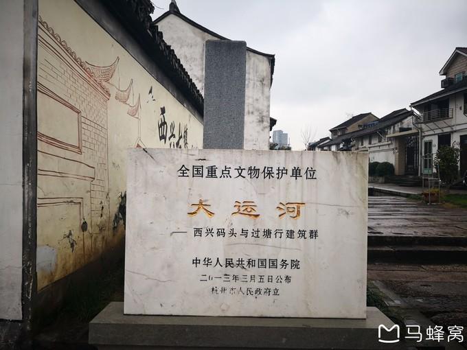 """""""唐诗之路 西兴""""的图片搜索结果"""