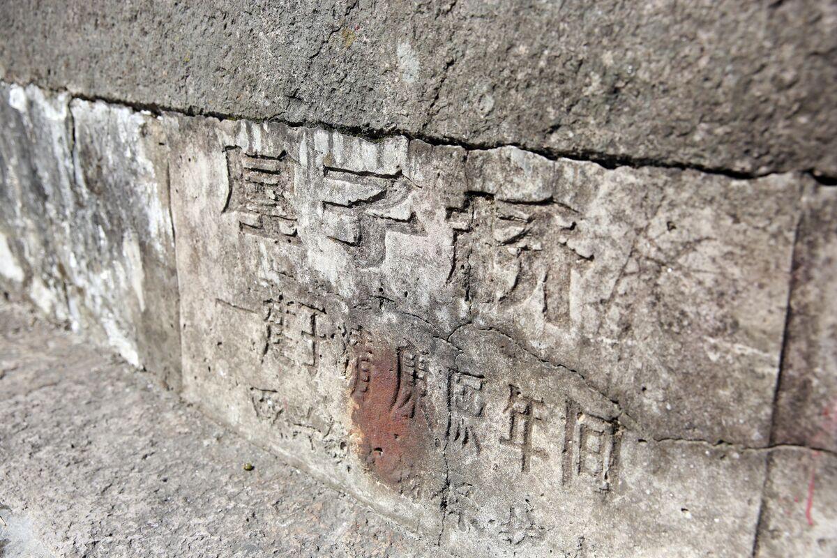 重建于清康熙年间的屋子桥存留至今。.jpg